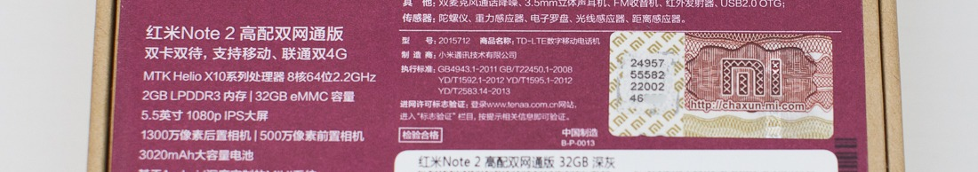 code-securite-produits-xiaomi-contrefacons