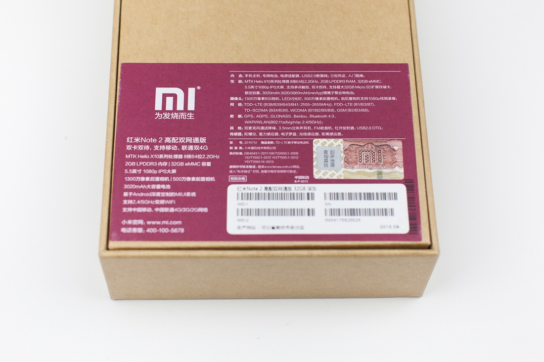 trouver-code-securite-xiaomi-produits