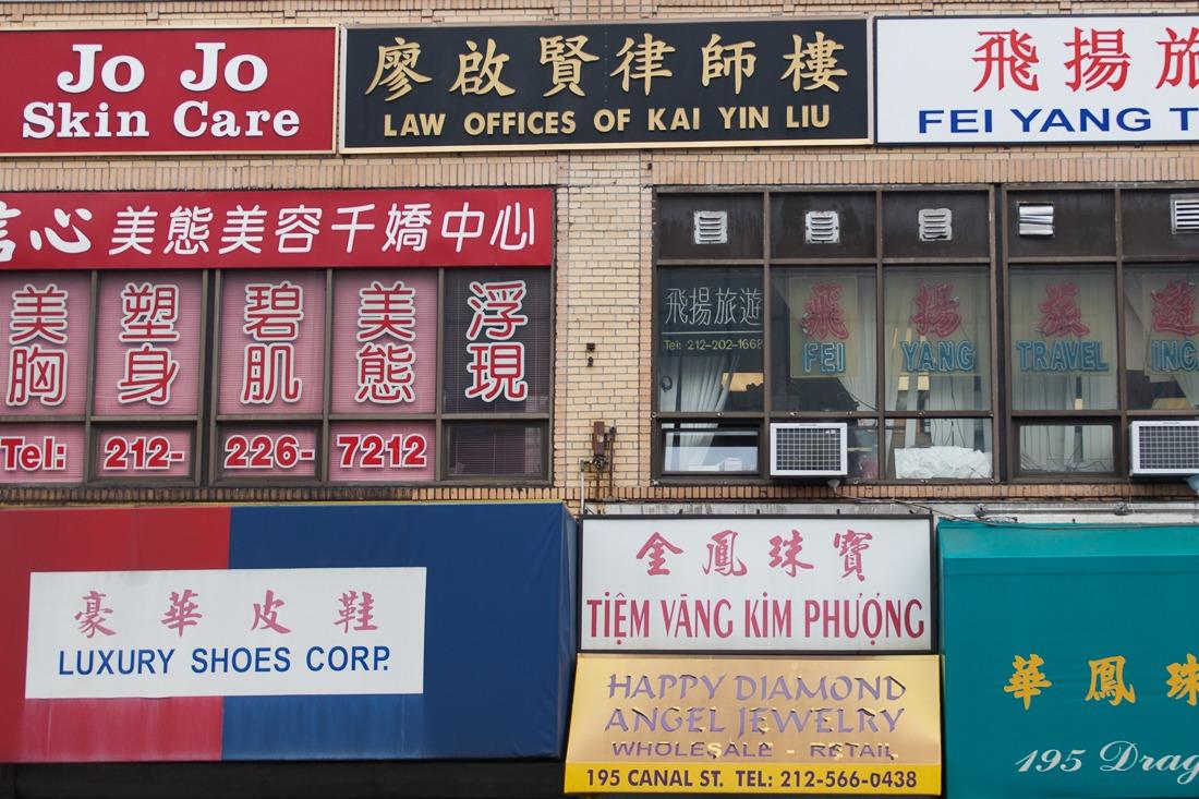 architecture-chinatown-new-york-4