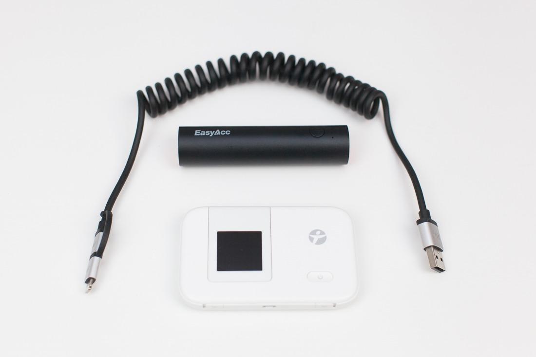 batterie-externe-cable-et-routeur-4G